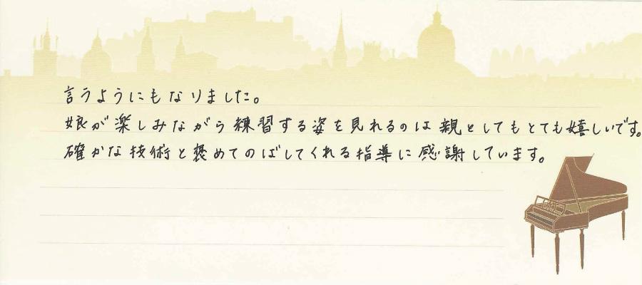 voice-4